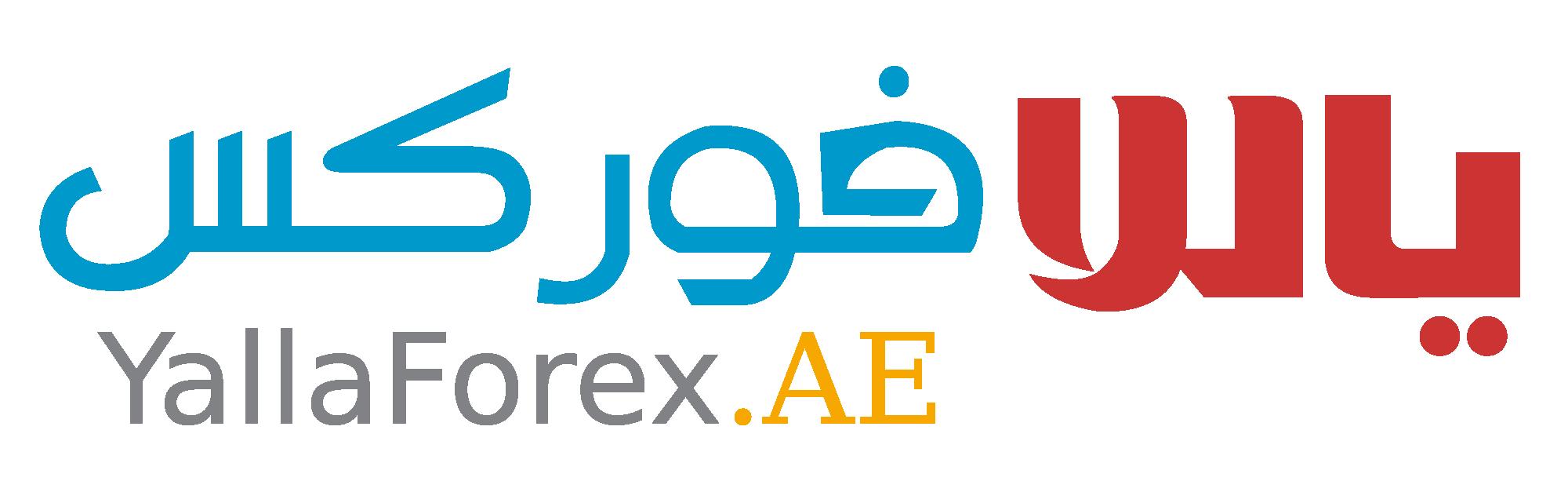 yallaforex.ae